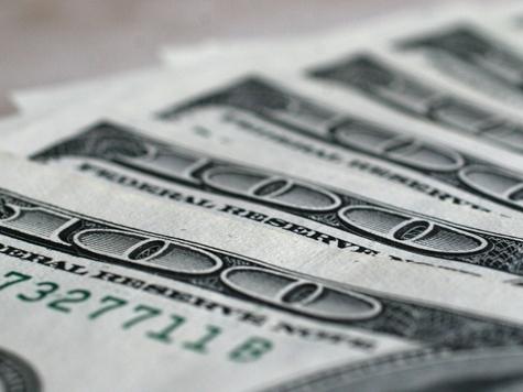 Полицейские оценили ежедневник в $200 тысяч