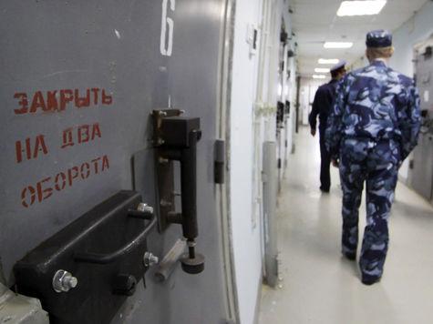 В штрафных изоляторах арестантам разрешили ходить в тапочках