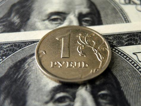 Курс евро достиг 53 рублей картинки