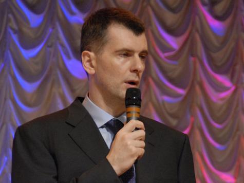 Прохоров готов жениться для России...