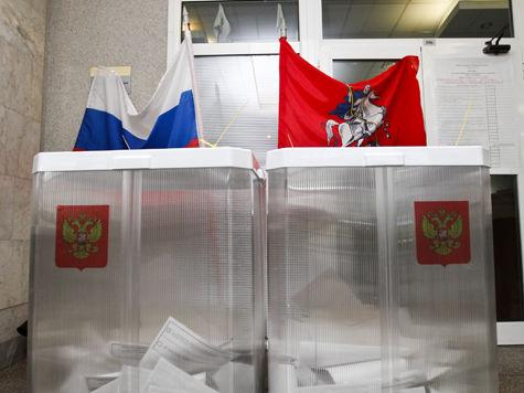У двоих кандидатов в мэры Москвы нет даже своего жилья