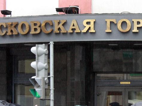 Мосгордума отменила открепительные удостоверения