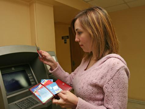 Для кредитных карт закроют почтовые ящики