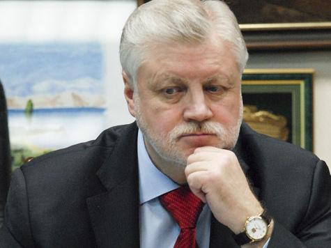 справедливая россия сергей миронов кпрф николай левичев эсеры