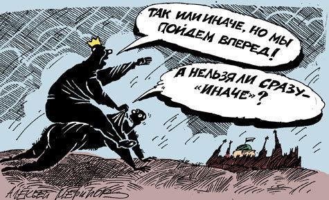 Реформы в Украине продвигаются правильно, - представитель Госдепа США - Цензор.НЕТ 1658