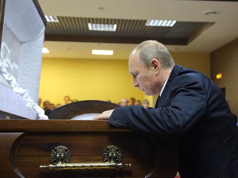 Путин простился с человеком, спасшим его от дурного влияния улицы