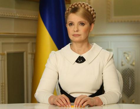 Юлия тимошенко и ее секси