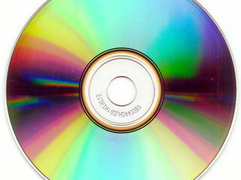 Старые компакт-диски очищают сточные воды