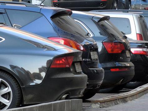 В центре Москвы работают нелегальные платные парковки