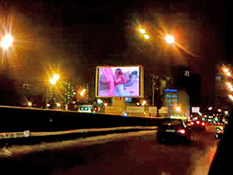 Рекламный ролик москва порно