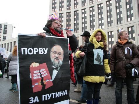 Митинг на проспекте Сахарова прошел мирно