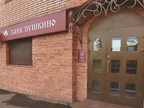 Выдержит ли АСВ еще одно «Пушкино»?
