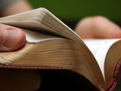 РПЦ переложит Библию на современный русский язык?