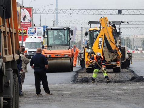 дороги москвы автовзгляд террористы памятный знак строительство дорог