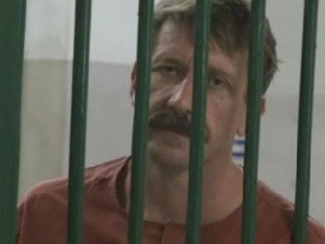 Виктор Бут сменил адвоката и отказался от обжалования приговора