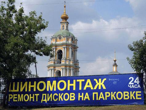 Скандал в Новоспасском монастыре: церковь оштрафовали и потребовали закрыть шиномонтаж