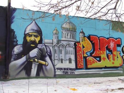 Оказалось, что настенные граффити помогают ловить бандитов