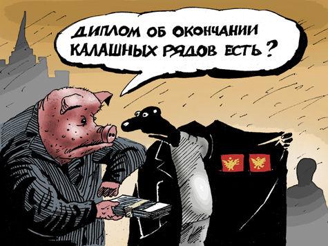 политические партии андрей богданов михаил прохоров регистрация партий