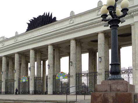 Граффити в парке Горького покроются мхом