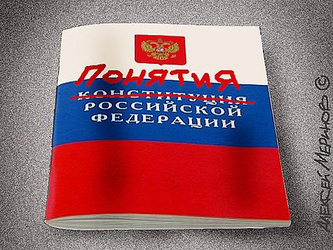 """""""Медведев"""" наводит порядок в судах Москвы"""