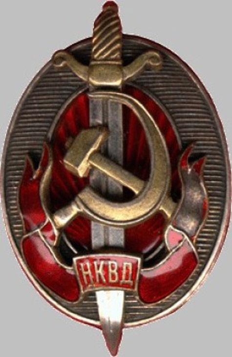 Сыщикам вручат подарок от НКВД