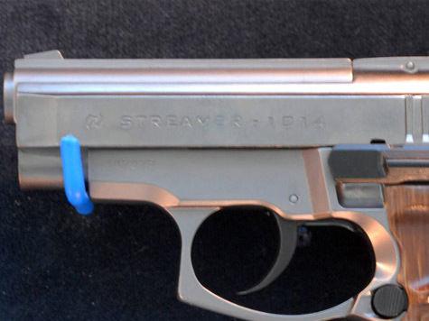 Пистолет убийце Анны Политковской передавал милиционер