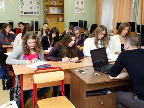 дошкольное образование закон об образовании российское образование обучение в школе