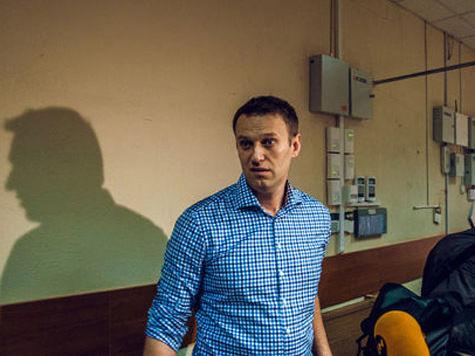 Решение суда об освобождении Навального под подписку