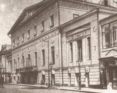 Градоначальники Москвы