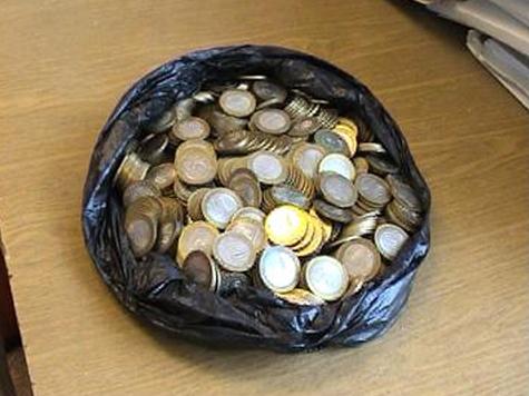NI unprecedented: юбилейные монеты десятирублевые сбербанк россии.