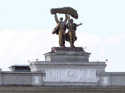 ВВЦ переходит в собственность Москвы