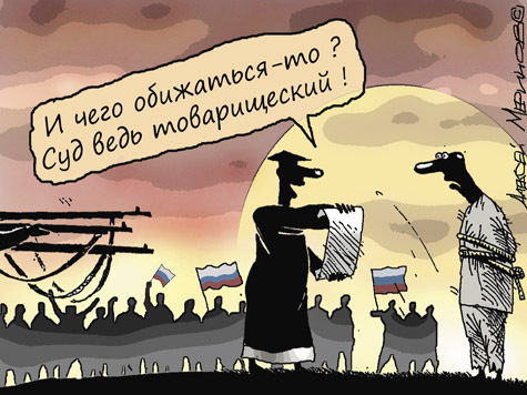 госдума сергей нарышкин судебная система