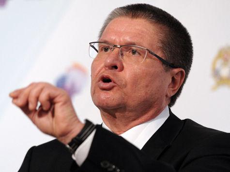 Министром экономического развития стал «человек Кудрина» Улюкаев