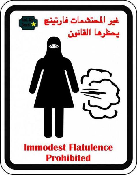 Мусульманкам запретили пукать