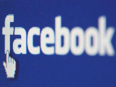 Facebook могут заблокировать из-за рекламы