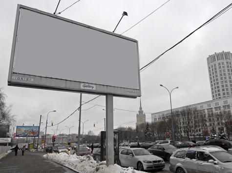 К чему ведут рекламные войны