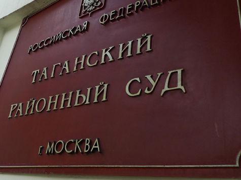 Агурбаша подкупил суд раскаянием