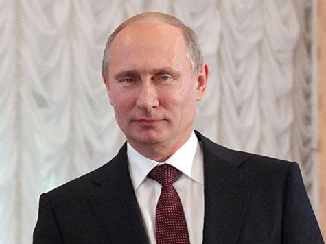Путин и товарищи большевики