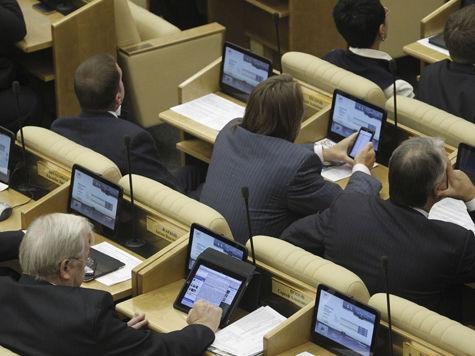 Госдума не отказалась от скандального проекта реформы РАН
