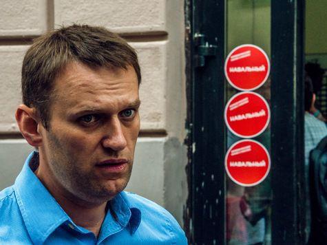 Навальный возьмет Офицерова в свой предвыборный штаб