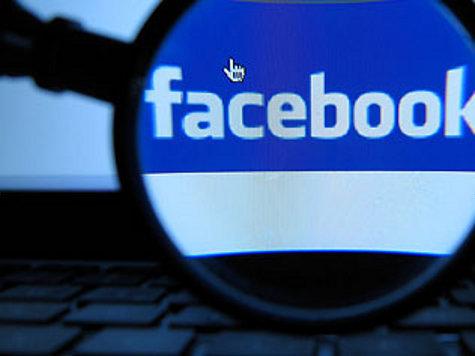Facebook стал искать в чатах пользователей всякий криминал