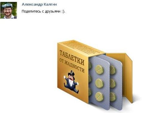 Медведеву подарили пистолет и таблетки