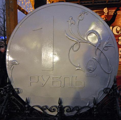 Рубль отжался после падения