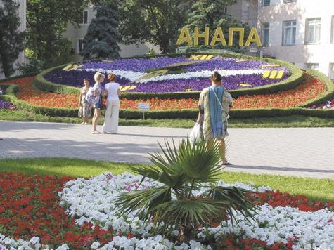 анапа отдых туристы краснодарский край лето
