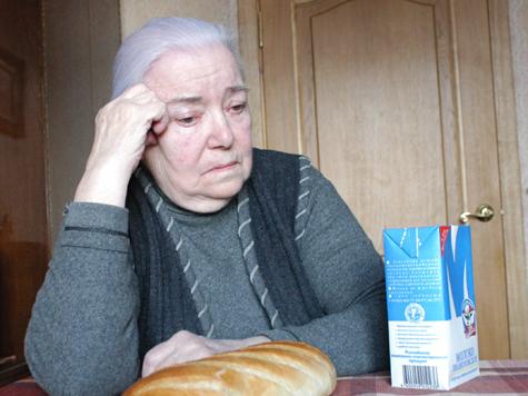 МВФ предложил россиянам уходить на пенсию в 63 года