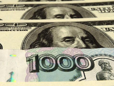 Глава «лопнувшего» банка предложил клиенту выкупить вклад