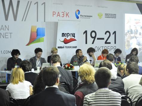 IV Неделя Российского Интернета завершила свою работу