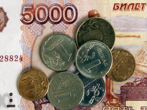 Теневые банкиры в Москве попали под амнистию