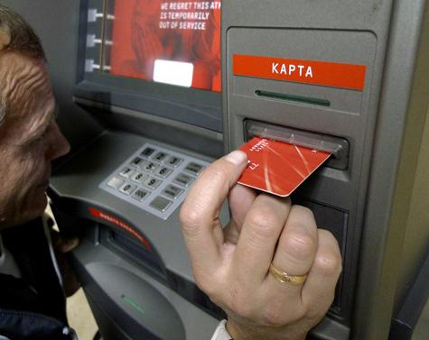 20-05-2013. С банковских карт воруют все кому не лень.  За первый квартал 2012 года число мошеннических операций с...