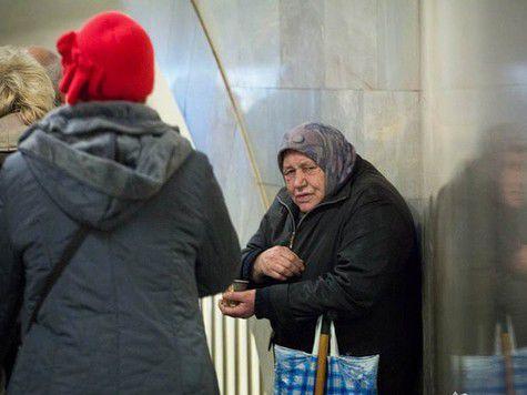 Столичное метро ждет «зачистка» от попрошаек